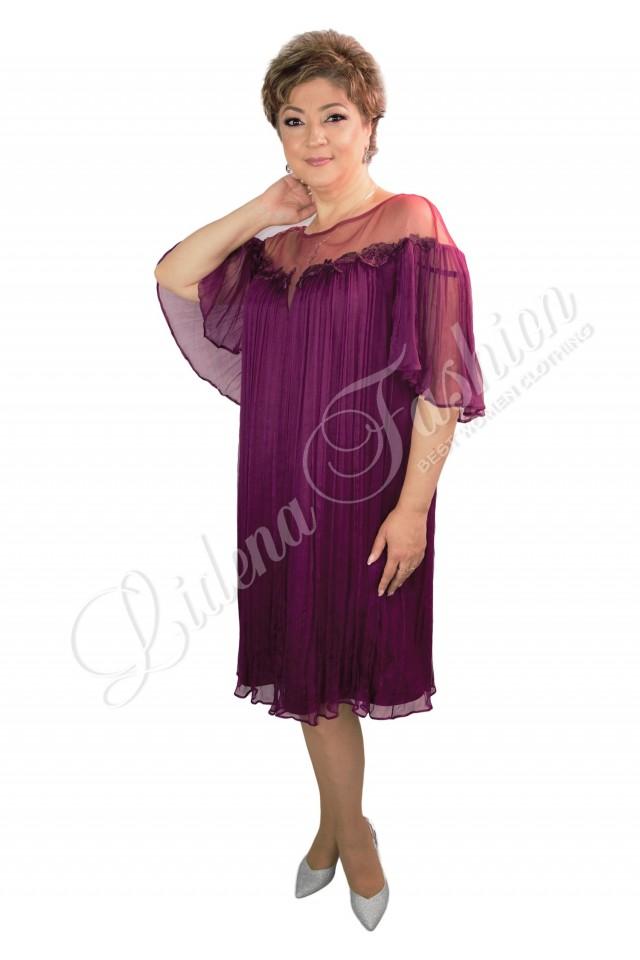 Rochie din mătase naturală Letitia